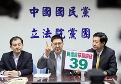 林鴻池:公投通過林義雄就能接受?