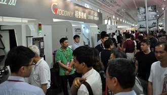 臺南機械展 人潮帶動買氣