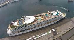 亞洲最大遊輪海洋航行者號 二度訪高雄