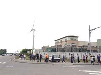 彰濱廠協會要求5月底前遷移3風機