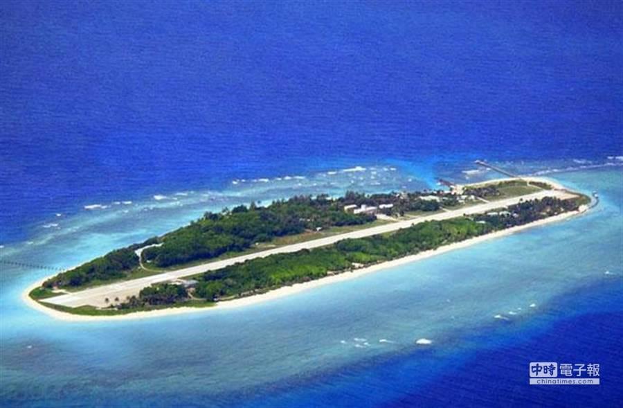 太平島。(資料照片)