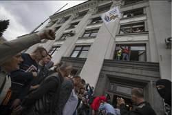 烏克蘭盧甘斯克警方棄守總部