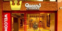新美式餐廳5/6日開幕 50元起享「美食」