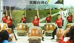 美麗台灣心雲腳計畫 從屏東走到台北