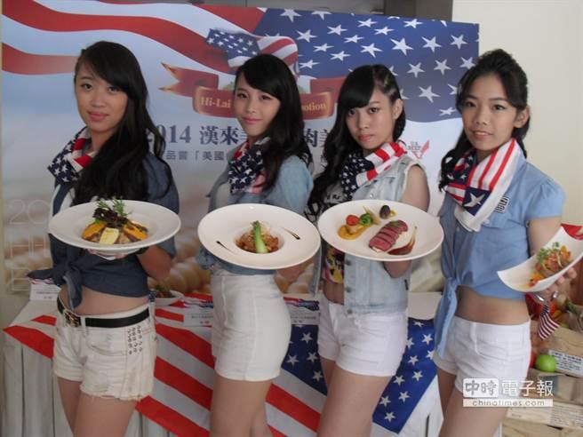 漢來美國牛節,5月推母親節套餐。(張啟芳攝)