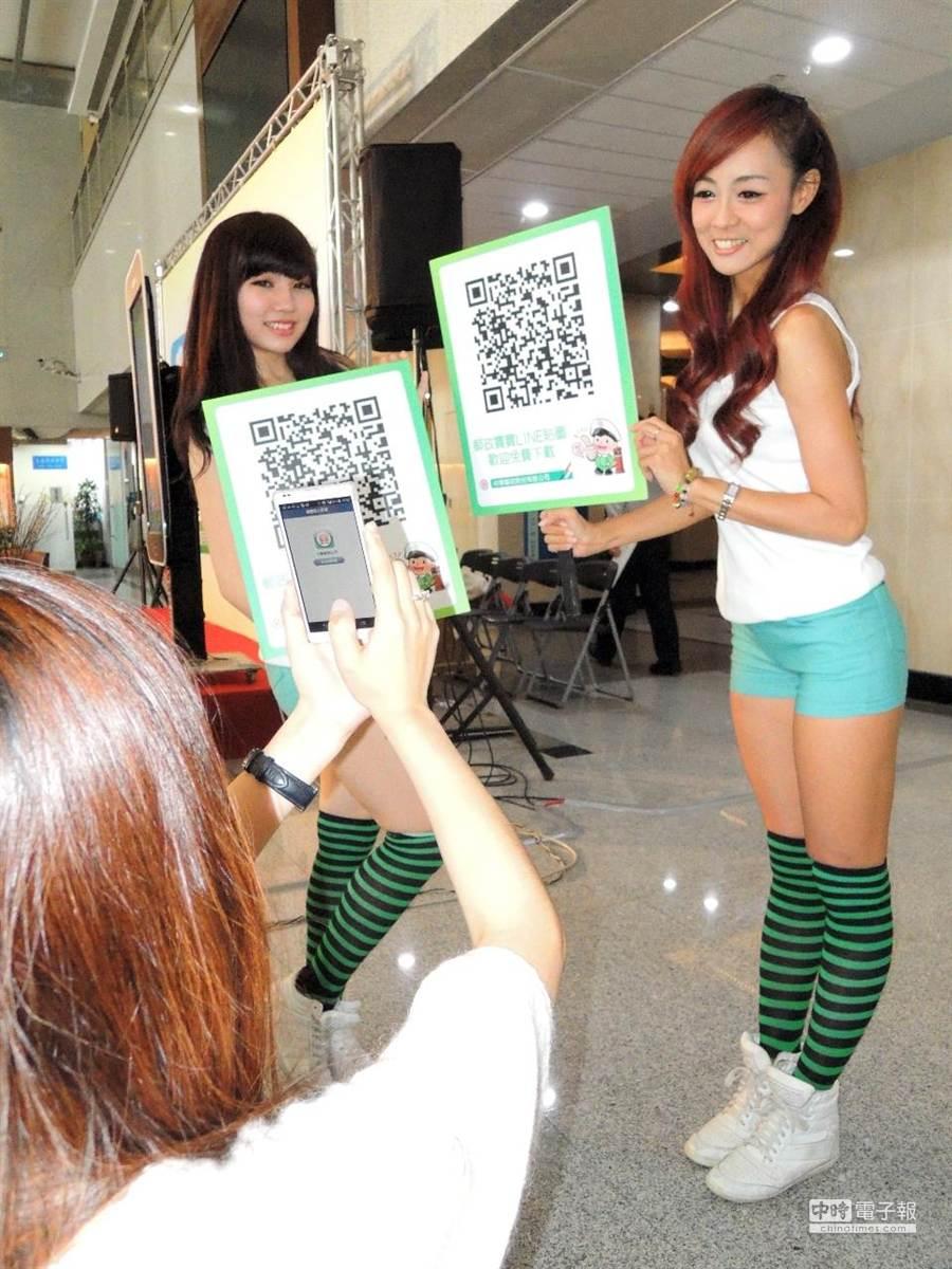 中華郵政昨宣布加入LINE官方帳號,加好友可免費下載Yes sir、ok、加油、bye bye、晚安、sorry、甜蜜與讚等8款超萌郵政寶寶貼圖。(黃芮琪攝)
