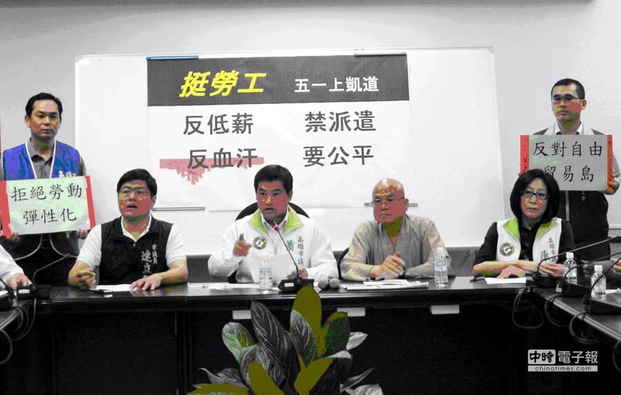 多位民進黨市議員召開記者會,聲援勞團勞動節上凱道爭權益。(李義攝)