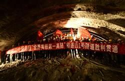 世界高鐵第一高隧 祁連山隧道貫通