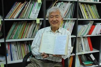蔡仁堅捐藏書:再造新竹州圖書館