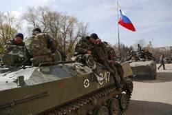 烏軍對斯拉維揚斯克開戰 2直升機被擊落