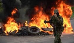 烏克蘭全面掃蕩東部親俄民兵