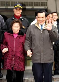 母子情深 馬總統喪母心悲痛