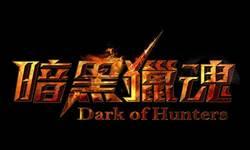 日系視覺暗黑玩法3D MMOARPG 《暗黑獵魂》四大職業特色介紹