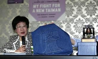 呂秀蓮談市政:要讓台北變花花世界