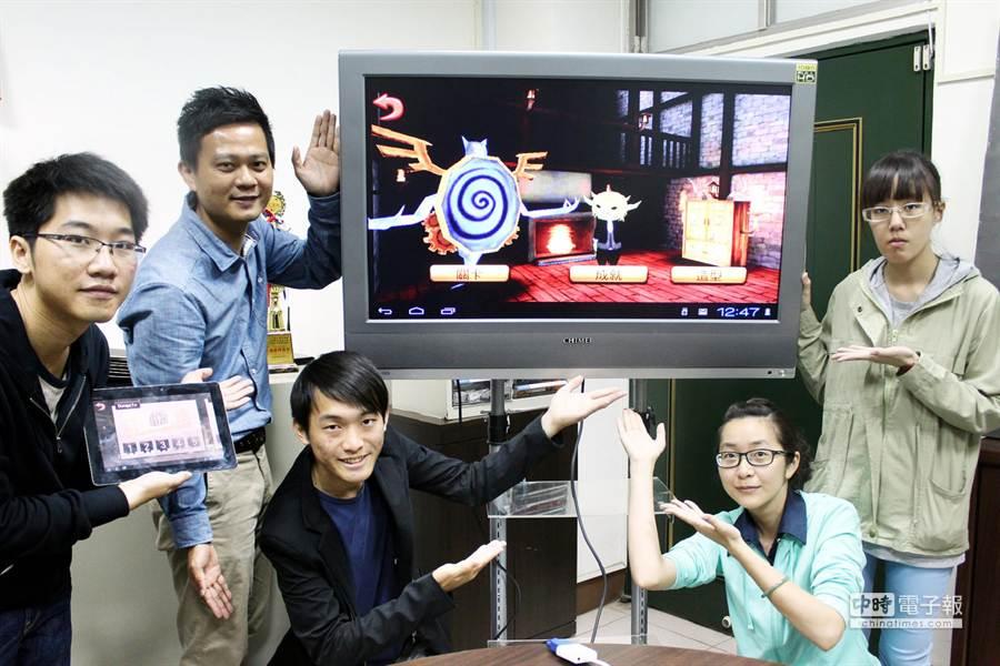 遠東科大數媒系學生參加第五屆全國好馬盃遊戲與遊戲機創意設計比賽,獲得行動平台遊戲組第一名。(黃健誠攝)