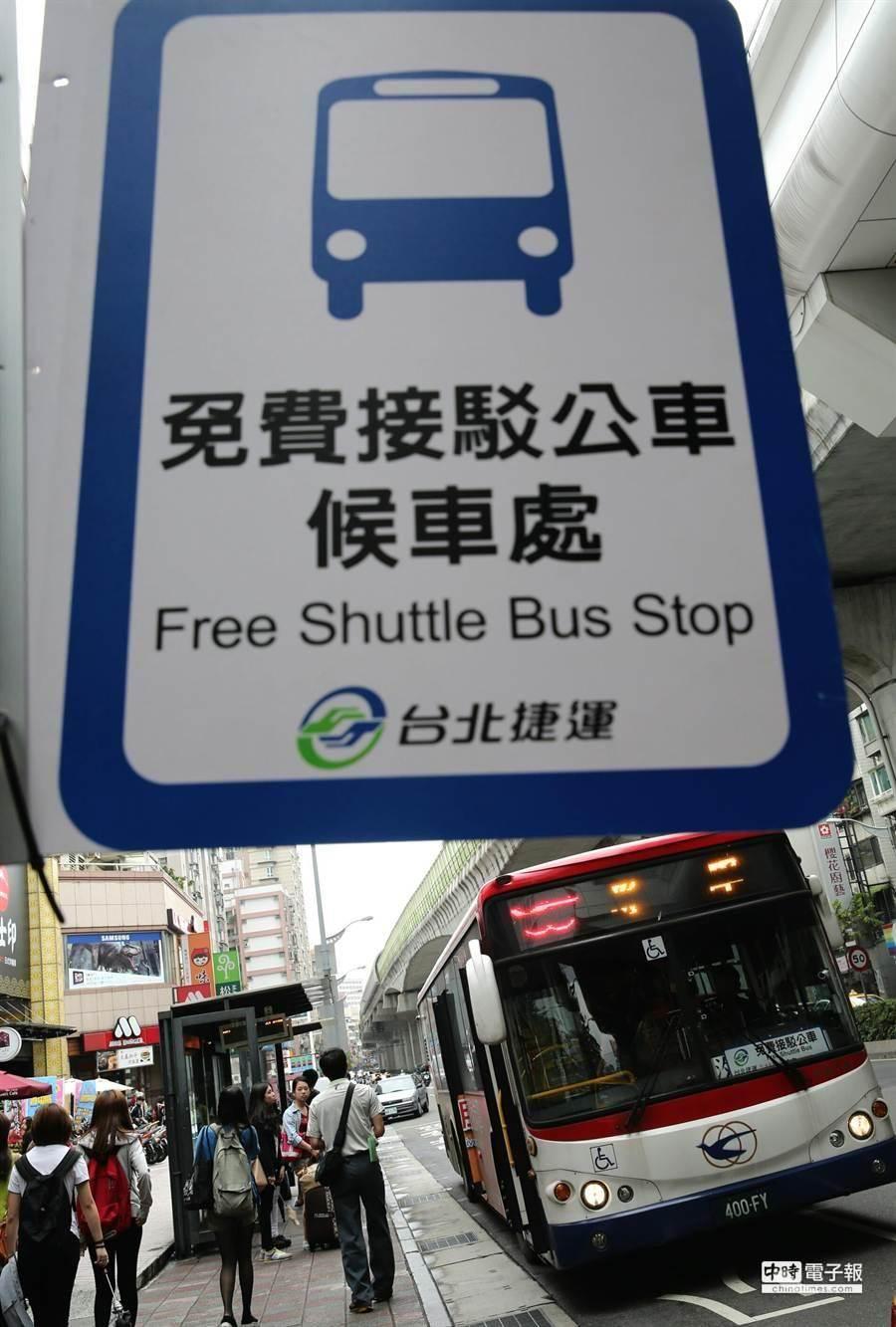 捷運公司調派免費接駁公車輸運旅客。(王爵暐攝)