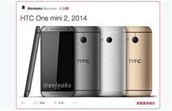 HTC One Mini M8改名,最新諜照出爐!金、銀、白三色!