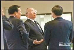 陳歐珀鬧喪禮 郭台銘譴責並呼籲罷免