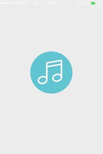 聽膩你的手機鈴聲了嗎?「Free Ringtones Pro」免費海量鈴聲隨你挑!