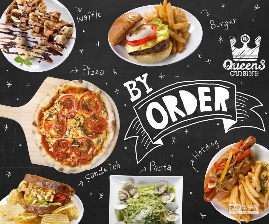 賀錫敬認為,美式食物不該只是薯條、漢堡,而應有更多元選擇,故投資開設QueenS CUISINE皇后美食館(圖/業者提供)
