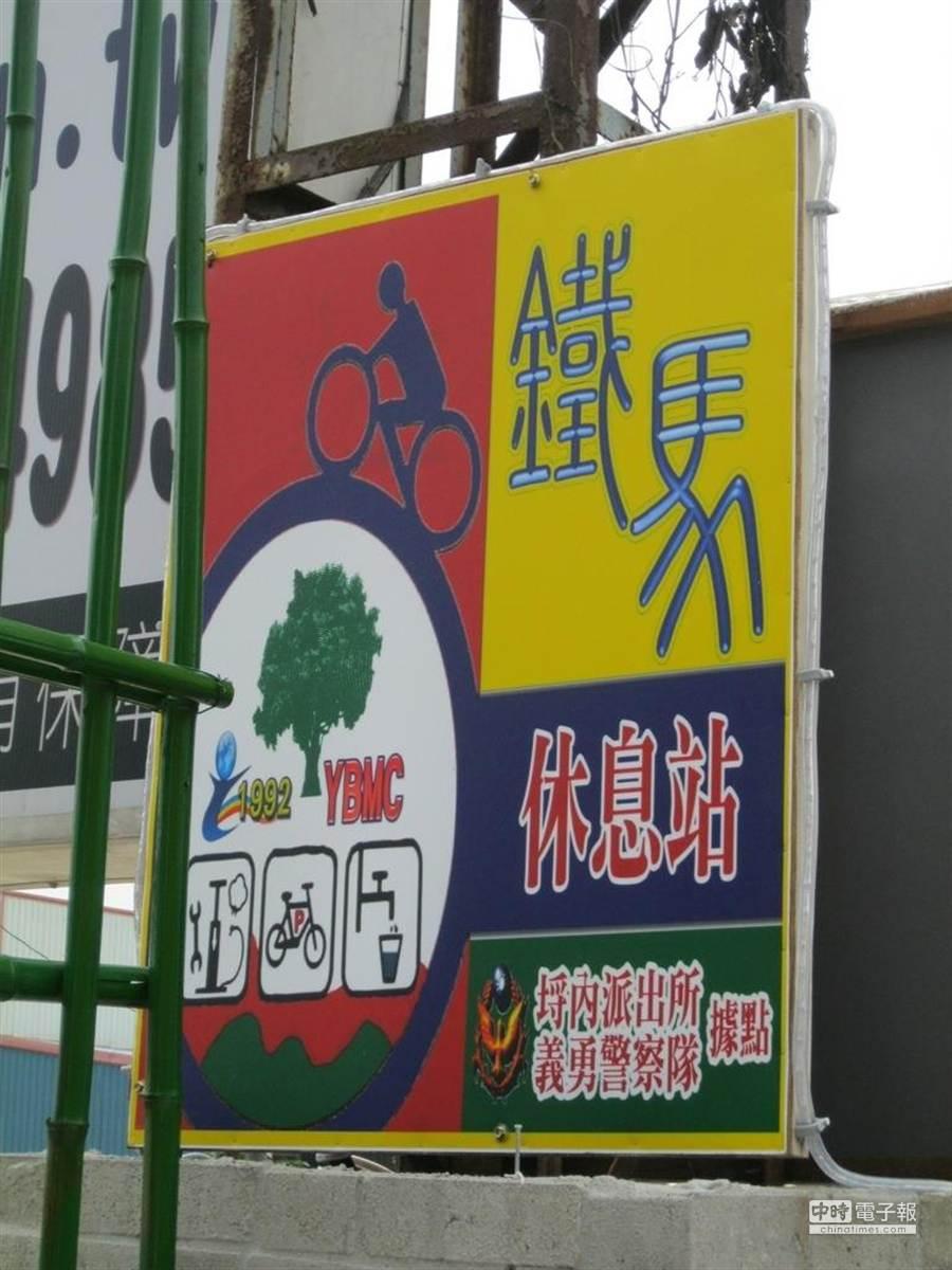 義警吳長興設新鐵馬驛站為車友服務。(許素惠攝)