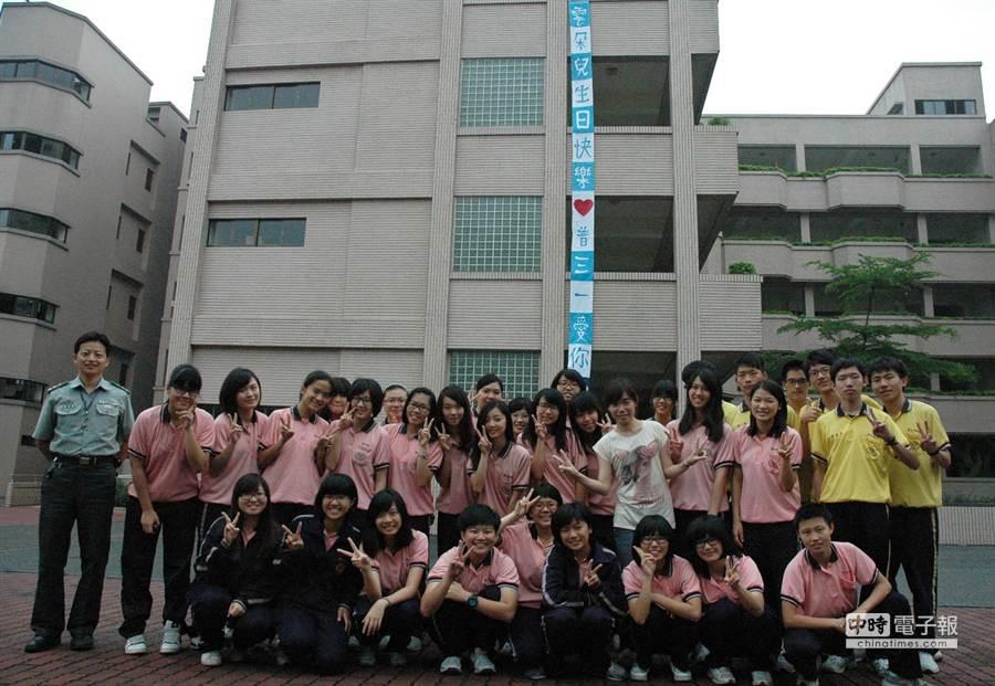 屏榮高中普通科3年級製作大型海報,祝福導師陳雅雲(後排便衣者)生日快樂。(林和生攝)