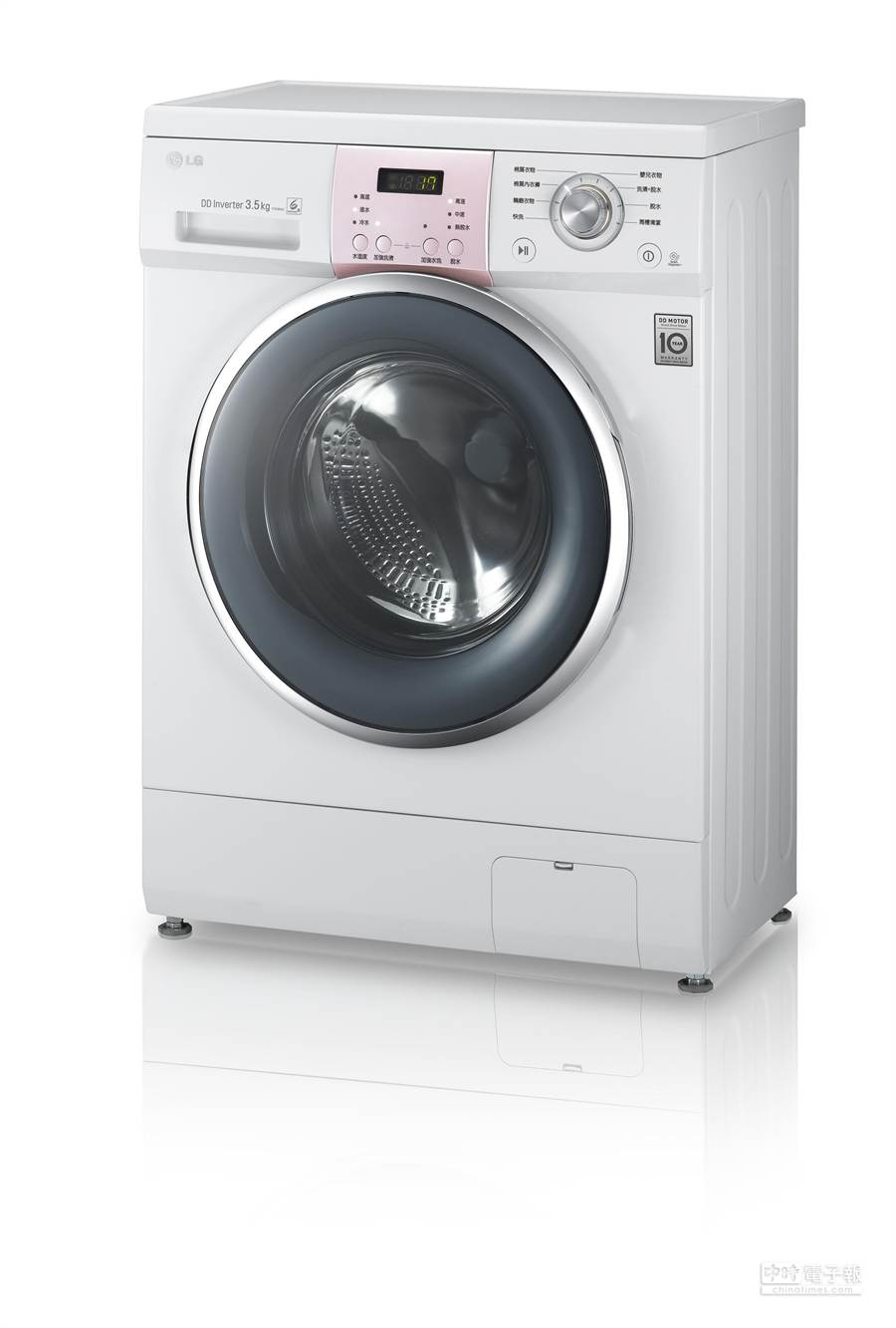 LG推出3.5公斤超輕容量的迷你小滾筒洗衣機。(圖由業者提供)