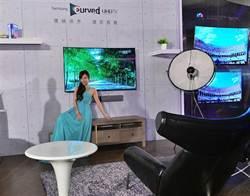 Samsung 黃金曲面UHD TV磅礡登台 環繞視界 . 還原真實