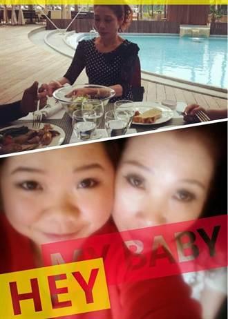 我愛媽媽 Sammi Chan:媽媽是我的寶貝 我愛妳唷