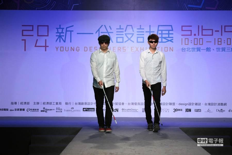 環球科技大學創意商品設計系兩位同學展出的視障者導航手杖。(台灣創意中心提供)