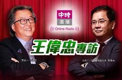 王偉忠專訪》電視綜藝教父的奇幻旅程