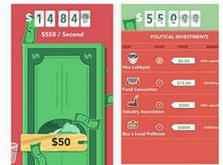 創業:「Make It Rain」App,排行榜第一名,日賺五萬美金!你玩過了嗎?