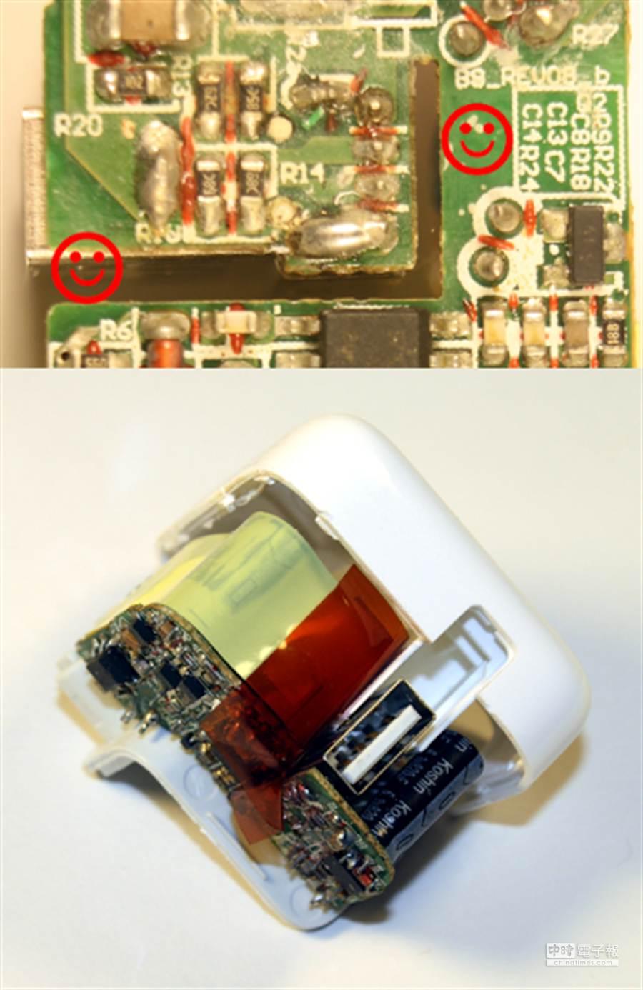 從原廠充電器的電路板可看出,針對低壓電路與高壓電路提供了安全間隙,並套上白色塑膠殻隔絕,中間還加褐色膠帶包覆,至於高電壓部份則用黃色膠膜包覆。(圖/摘自Ken Shirriff's部落格)