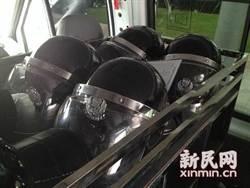 上海警隊配4G頭盔傳即時畫面