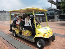 鶯歌陶博館 供導覽專車