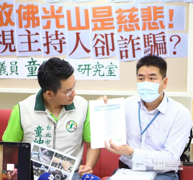 馬術教練陶建宇(右)今出面控訴人間衛視主持人逸飛,涉嫌詐欺騙錢。(張立勳攝)