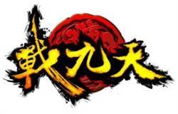 橫向格鬥手遊《戰九天》5月15日台港澳正式上線 首波九大活動搶先看