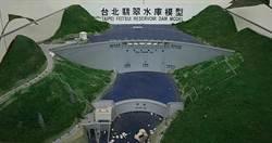 開發案多 翡翠水庫預警:缺水風險