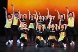 校園青春祭 中華藝術學校接棒演出