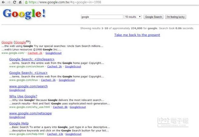 復古版Google,打個字就能看到!