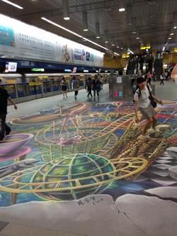 北捷月台3D地景圖 驚豔旅客