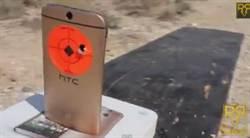 震撼!3彈狙擊hTC M8 找得到「全屍」