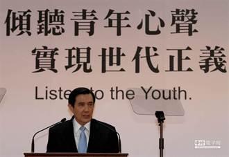 馬總統:政院組青年顧問團 參與決策