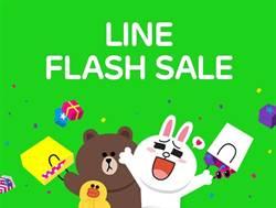 「LINE嚴選快購」 啟動行動購物藍海商機