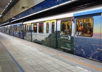 聯合航空在台北捷運廣告被喻為「最美麗列車」