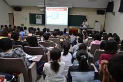 黃國昌:台灣法律制度有問題