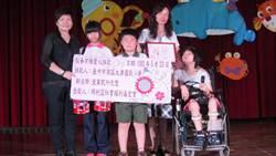 大勇國小學童 捐萬元助身障者