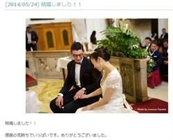 宇多田宣告已婚 秀攬牢牢義大利老公甜照