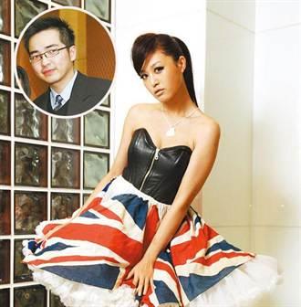 美女主播郭惠妮 搶在馬年嫁身價27億達欣小開
