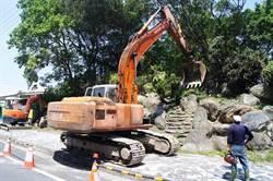 庭石公園景觀石絆腳 花蓮市公所移除